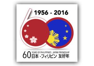60 logo FINAL JPEG