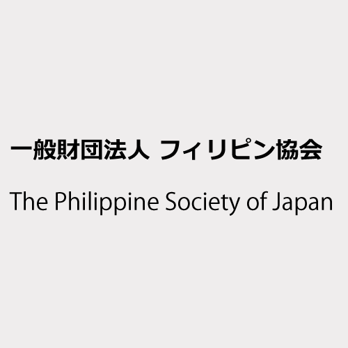 The Philippine Society of Japan